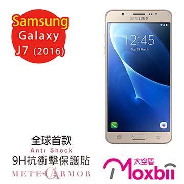 Moxbii  Samsung Galaxy J7 (2016) 抗衝擊 9H 太空盾 螢幕保護貼
