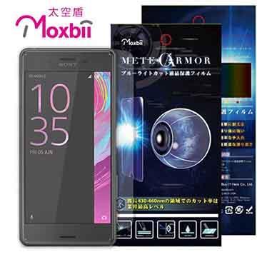 Moxbii Sony Xperia X 抗藍光 9H 太空盾 螢幕保護貼(非滿版)