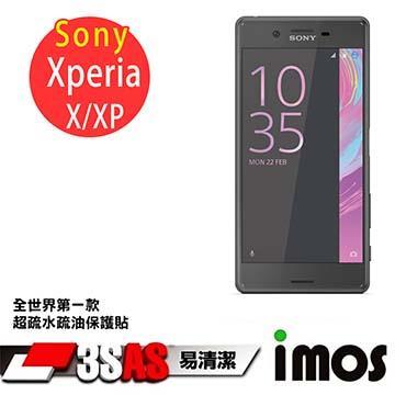 iMOS Sony Xperia X/XP 3SAS 螢幕保護貼