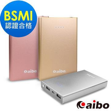 aibo KV95K 20000 Plus 行動電源-玫瑰金