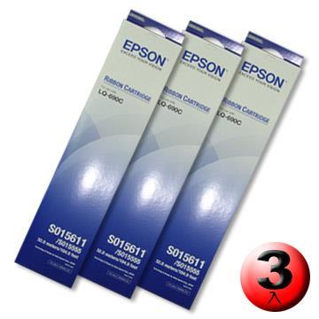EPSON #7753(S015506)/LQ300原廠色帶(黑色/1組3入)