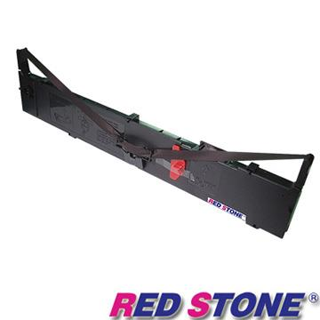 RED STONE for EPSON S015086/LQ2170黑色色帶組(1組6入)