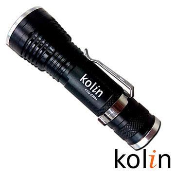 【Kolin歌林】伸縮調焦手電筒KSD-SH04