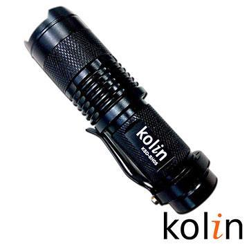 【Kolin歌林】伸縮調焦手電筒KSD-SH05
