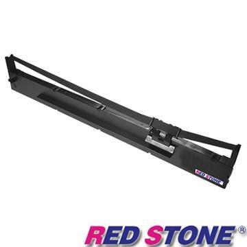 RED STONE for EPSON S015336/LQ2090黑色色帶(1組6入)