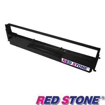 RED STONE for EPSON #7753/LQ300黑色色帶(1組3入)