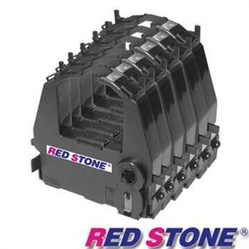 RED STONE for FUTEK DL3800/F80黑色色帶組(1組6入)