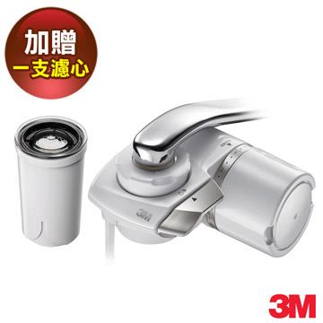 3M Filtrete AC300龍頭式濾水器特惠組 (一機二心)