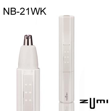 【日本IZUMI】耳鼻毛修剪器(白色) NB-21WK