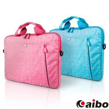 aibo 15.6吋 平板/筆電用 都會時尚防震保護提袋(附肩背帶)