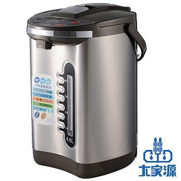 【大家源】4.6L三段定溫電動熱水瓶 TCY-2025
