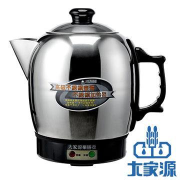 【大家源】不鏽鋼藥膳壺 TCY-335