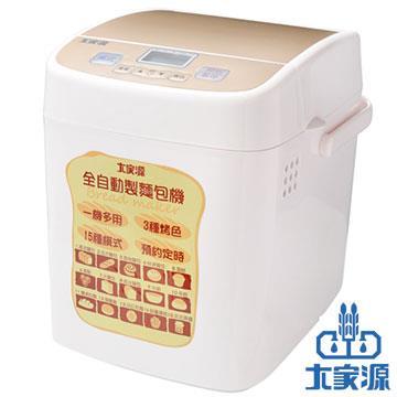 【大家源】500/750g全自動製果醬/優格/肉鬆/麵包機  TCY-3502