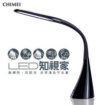 CHIMEI奇美 第二代LED知視家護眼檯燈(黑色)