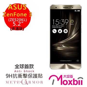 Moxbii ASUS Zenfone 3 5.2吋 抗衝擊 9H 太空盾 螢幕保護貼(非滿版)