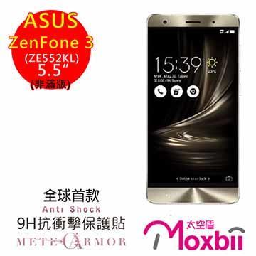 Moxbii ASUS Zenfone 3 5.5吋 抗衝擊 9H 太空盾 螢幕保護貼(非滿版)