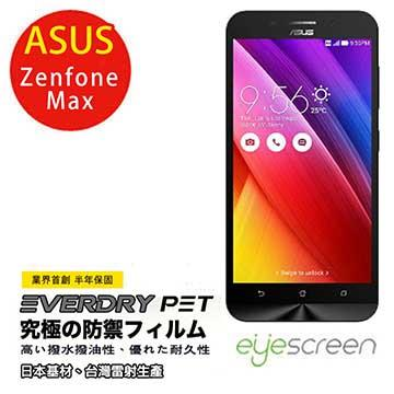 EyeScreen Asus ZenFone Max EverDry PET 螢幕保護貼