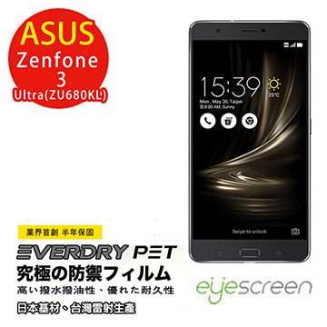 EyeScreen ASAU ZenFone 3 Ultra ‏ EverDry PET 螢幕保護貼