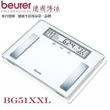 【德國博依beurer】 多功能體脂計 BG51XXL