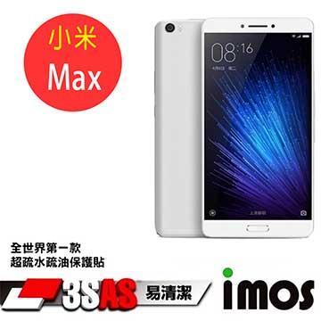 iMOS 小米 Max 3SAS 螢幕保護貼