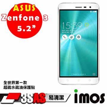 iMOS ASUS ZenFone 3 (5.2吋) 3SAS 螢幕保護貼