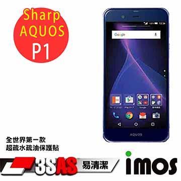 iMOS Sharp AQUOS P1 3SAS 疏油疏水 螢幕保護貼