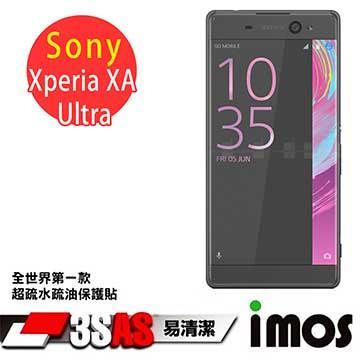 iMOS Sony Xperia XA Ultra 3SAS 疏油疏水 螢幕保護貼