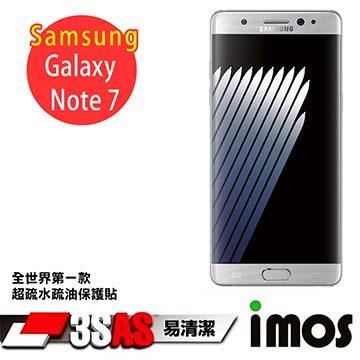iMOS SAMSUNG Galaxy Note 7 3SAS 疏油疏水 螢幕保護貼