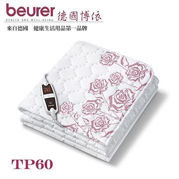 【德國博依beurer】-銀離子抗菌床墊型電毯(單人定時型) TP60