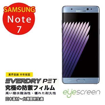 EyeScreen Samsung Note 7‏ EverDry PET 螢幕保護貼 (非滿版)