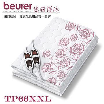 【德國博依beurer】銀離子抗菌床墊型電毯(雙人雙控定時型)TP66XXL