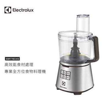 【Electrolux 瑞典 伊萊克斯】 設計家系列 食物料理機 (EFP7804S)