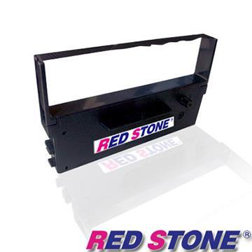 RED STONE for CITIZEN IR71收銀機色帶組(1組3入)紫色