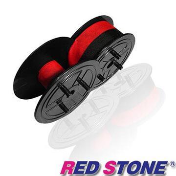 RED STONE for 紅黑圓盤 收銀機/記錄器 色帶(黑色&紅色)