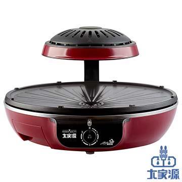 【大家源】 紅外線無煙燒烤爐 TCY-3706