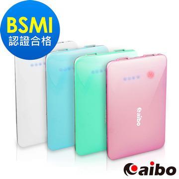 aibo NMV72K 12000 Plus 行動電源-粉藍