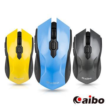 aibo KA82 無線戰甲 2.4G高解析光學滑鼠-藍色