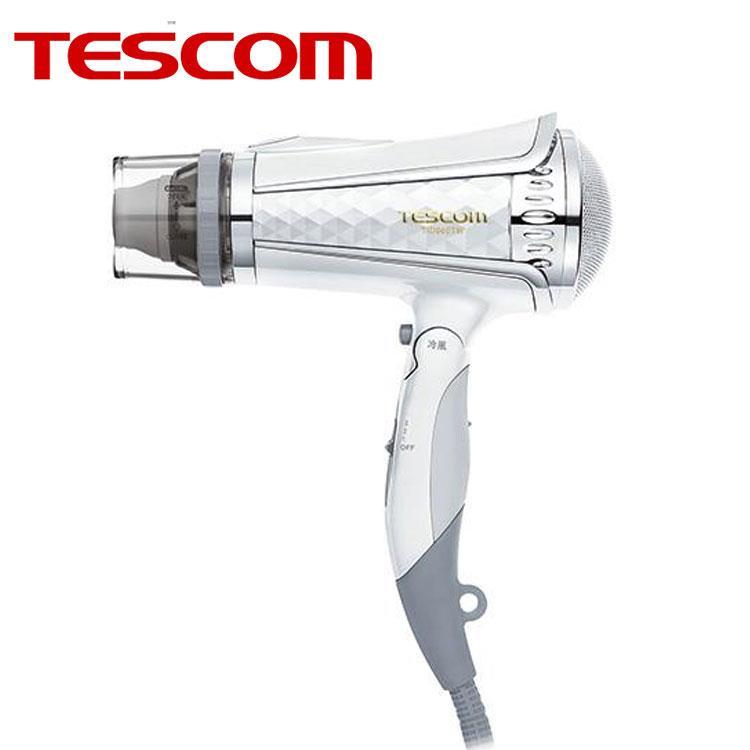 【日本TESCOM】負離子吹風機 TID960TW-W 白