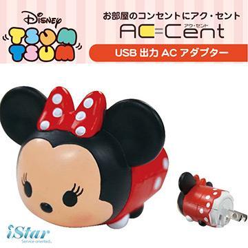正版迪士尼 可愛造型系列 AC USB智慧型充電插頭 - 米妮