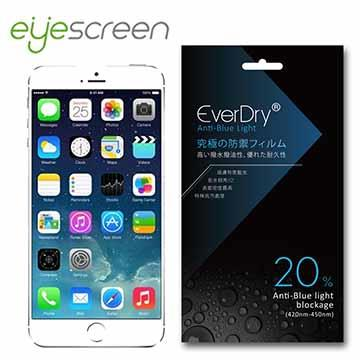 EyeScreen iPhone 6 Plus / 6s Plus EverDry 6H抗藍光 PE