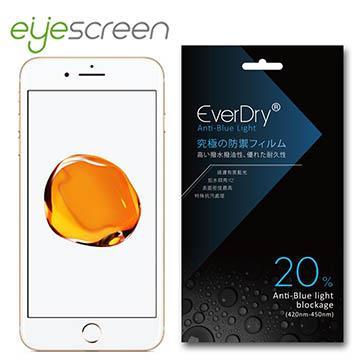 EyeScreen iPhone 7 Plus 6H抗藍光 PET 螢幕保護貼