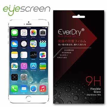 EyeScreen iPhone 6+ / 6s+  9H抗衝擊 PET 螢幕保護貼