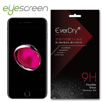 EyeScreen iPhone 7 9H抗衝擊 PET 螢幕保護貼