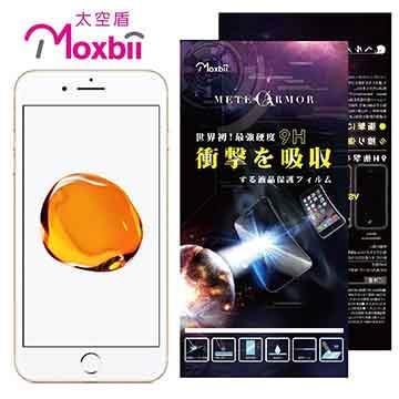 Moxbii Apple iPhone 7 9H 太空盾 螢幕保護貼(非滿版)