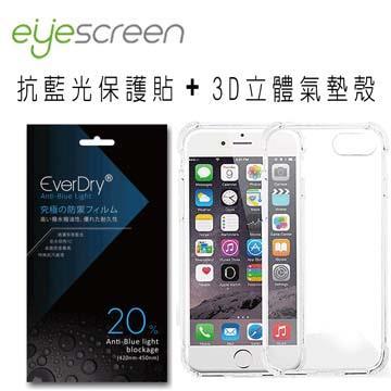限量超值組 EyeScreen iPhone 6+/6s+ 抗藍光保護貼+3D氣墊殼