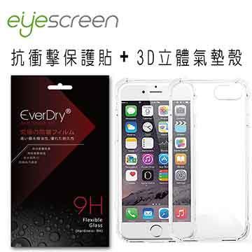 限量超值組 EyeScreen  iPhone 7抗衝擊保護貼+3D氣墊殼