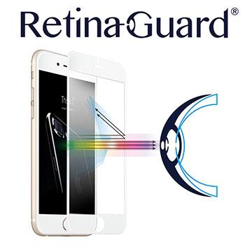 RetinaGuard 視網盾 iPhone 7 4.7吋防藍光玻璃保護貼 白框款