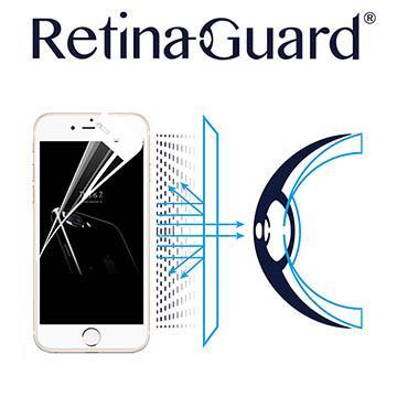 RetinaGuard 視網盾 iPhone7 4.7吋防藍光保護膜(白框款)