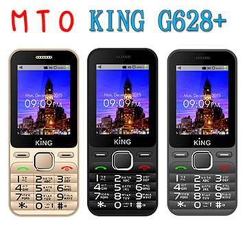 MTO King G628+ 園區與部隊專用無照像3G雙卡直立機