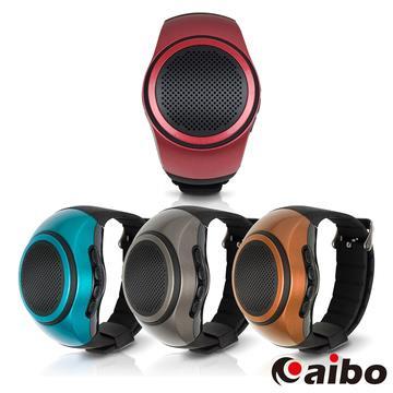 aibo B20 手錶型隨身藍牙喇叭(可插卡)